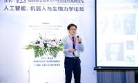 第二届国际前沿技术与个性化医疗高峰论坛在苏州工业园区举行