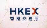 港交所IPO新规落地!首批公司有望于年中登陆香港