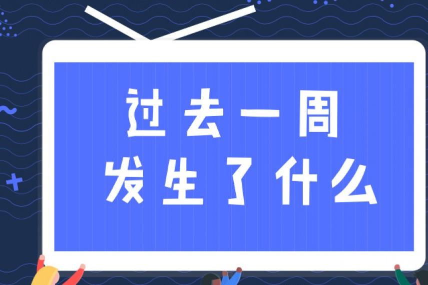 "E-week|""诺奖风向标"":2018年拉斯克奖揭晓"