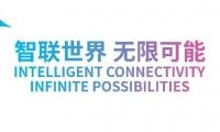 专访明略科技:推进ca231亚洲城官网的知识化,实现复杂计算场景应用落地