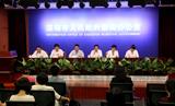 2014深圳国际BT领袖峰会和生物/生命健康产业展览会
