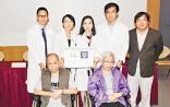 """香港中文大学发现""""小脑萎缩症""""第40种致病基因"""
