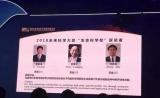 2018年未来科学大奖揭晓,李家洋、袁隆平、张启发获生命科学奖