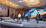 【直播DC2018】圆桌讨论:跨国企业在中国的创新(研发和BD)