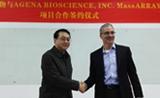 达瑞生物与AGENA BIOSCIENCE 合作为中国分子诊断市场带来MassARRAY®核酸质谱技术