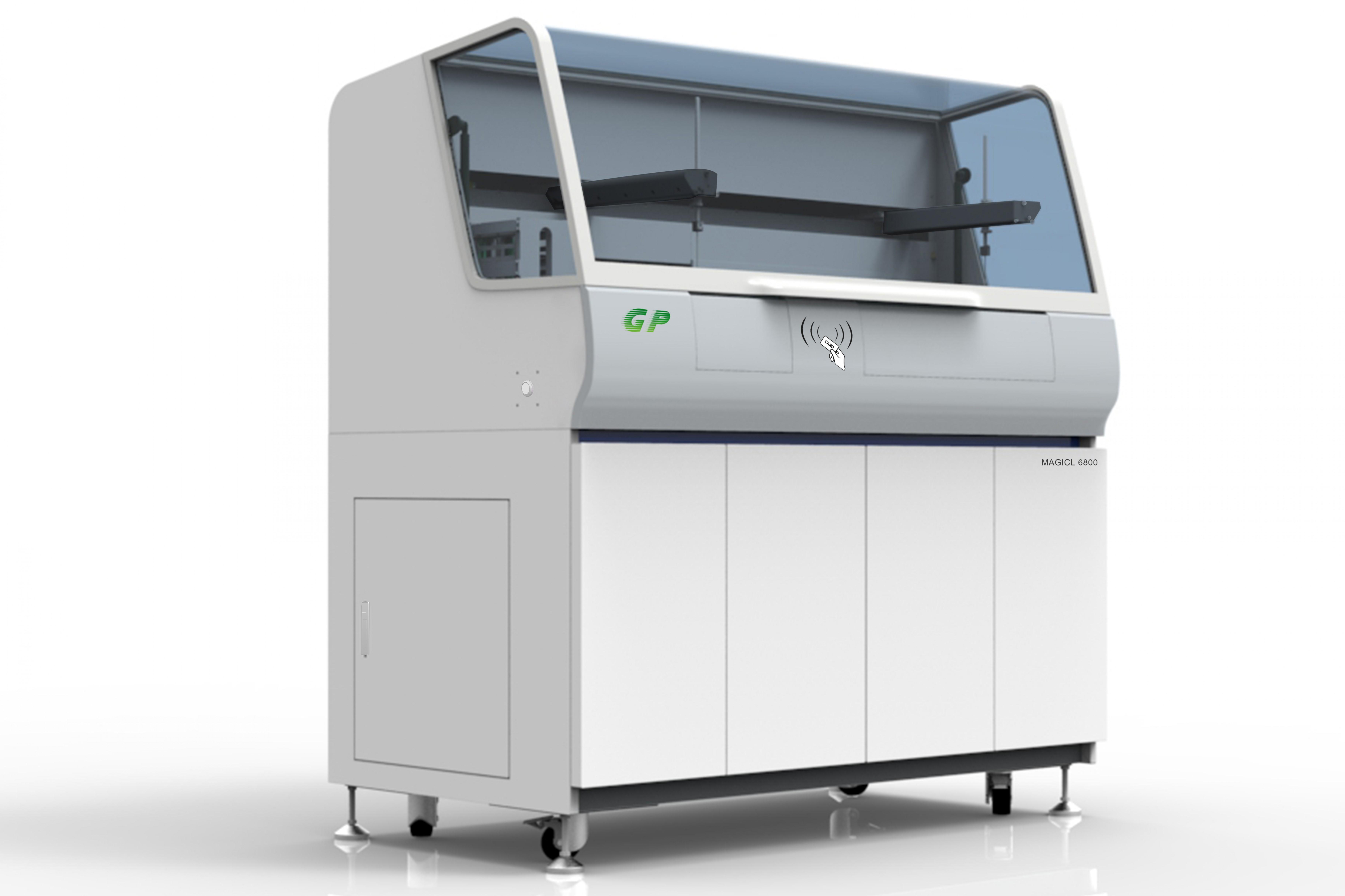 MAGICL6800全自动化学发光测定仪