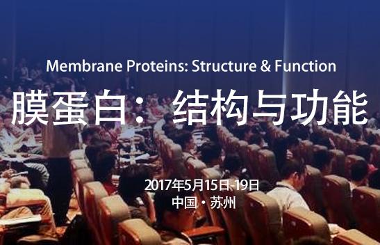 【冷泉港亚洲】膜蛋白:结构与功能