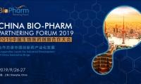 会议通知:2019中国生物医药创新合作大会