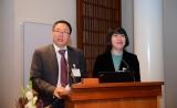 生命科学前沿论坛暨第二届国际听神经病进展与指南论坛在诺贝尔论坛成功召开
