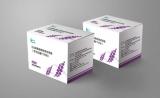 明德生物喜获EB病毒核酸检测试剂盒(荧光定量PCR法)注册证