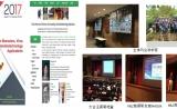 癌症检测将再添新军!深圳龙华区民企构建国际平台探讨生物纳米孔癌症检测技术应用