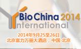 第三届生物制药中国发展国际峰会将在北京召开