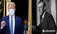 """淡化疫情、被感染、病情保密...两位美国总统的世纪之""""交"""""""