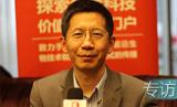 许利群:中国移动研究院首席科学家专访