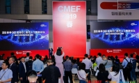 破局中国智能医疗,CMEF医疗人工智能论坛惊喜不断