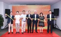 重磅 | 赛多利斯生物工艺部门中国区售后服务中心隆重开幕