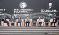 【直播DC2019】圆桌讨论:整合、抱团,提高行业集中度是否下一阶段热点?