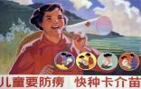 """Nature Genetics:全基因组测序,解密源自中国的致命""""杀手"""""""