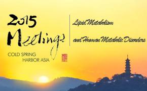 2015年冷泉港亚洲会议:Lipid Metabolism and Human Metabolic Disorders