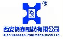 杨森制药研发实验室入驻上海枫林生命科学园区