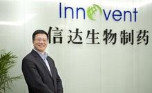 俞德超:突破中国生物制药产业零出口