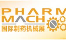 Pharm Mach2015 国际制药机械展