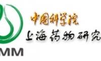 上海藥物所發現增強納米藥物靶向腫瘤細胞新策略