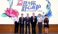 缓解口腔黏膜炎疼痛新产品,新型口腔凝胶益普舒(R)在中国上市