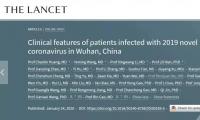 柳叶刀发表首批41名新型冠状病毒感染者临床数据