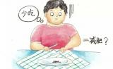 """吃货福音! """"间歇性节食""""更有助于减肥"""