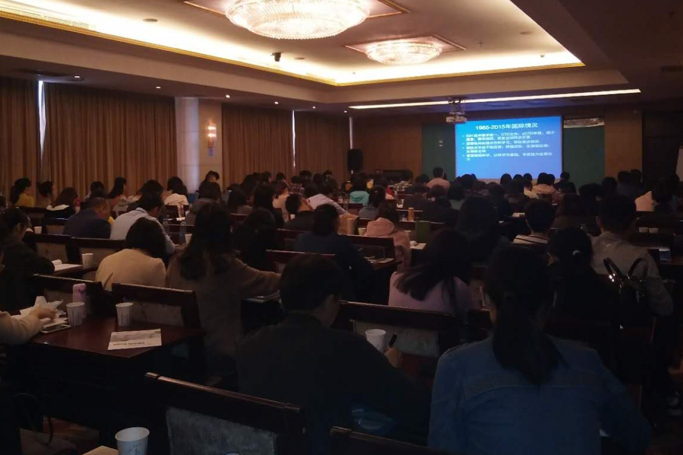 """上海市-药品制备工艺开发与工艺验证/持续工艺确认研究与实施""""研修班的通知"""
