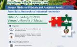 国际药用植物与生物经济大会暨第一届中国-葡语国家天然产物与生物多样性资源论坛已开放注册