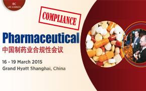 中国制药业合规性会议