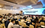 【第一现场】中国首个肝细胞癌经动脉化疗栓塞(TACE) 术式指南正式发布