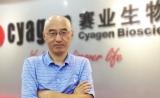 """CRISPR基因编辑技术是""""魔剪""""还是""""乱箭""""?——专访赛业生物科技副总裁欧阳应斌博士"""