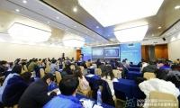 2020中国(江苏)智慧医疗创新发展峰会顺利举行