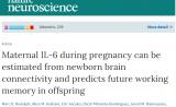 最新证据!孕妇炎症水平影响后代大脑 | Nature子刊