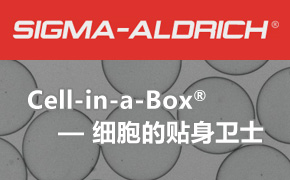 Cell-in-a-Box® — 细胞的贴身卫士