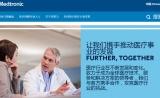 美敦力收购营养科技公司Nutrino Health,持续向糖尿病领域发力