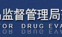 诺华罕见病创新药拟纳入优先审评,今年3月刚获得FDA批准