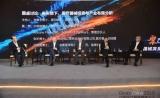 【直播DC2018】圆桌讨论:新形势下,医疗器械投资与产业布局分析