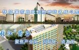 跨国公司亚太研发总部聚集张江 成全国之首(GE、罗氏、ABB、西门子……)