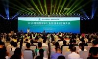 2019深圳国际BT(生物技术)大会 聚力科技新契机 扬帆健康大湾区