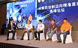 精准医疗在中国所面临的机遇和挑战