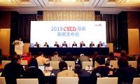 2019年CSCO指南会金陵召开!大咖云集共同探讨肿瘤诊疗新方式