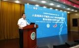 促进精准医学发展 中国人血细胞分子图谱研究联盟成立