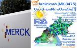 美国默克:Keytruda®(pembrolizumab)成FDA批准的首例PD-1单抗