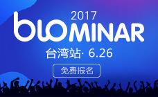 【2017.05促销】伯豪生物小鼠三合一芯片发布:有礼有合作!