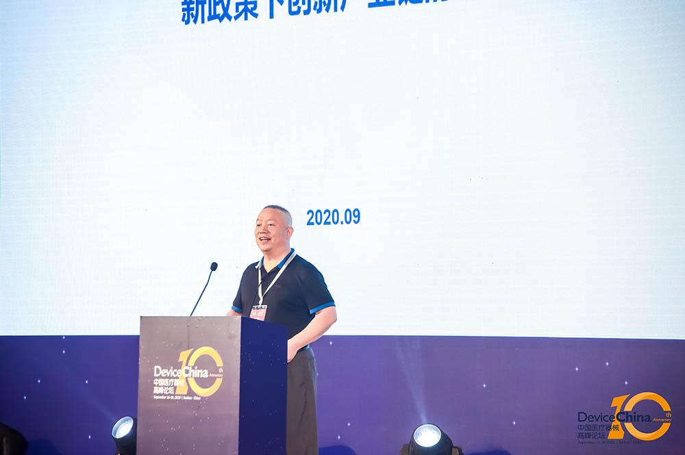 【直播DC2020】姜峰:新政策下创新产业链的思考