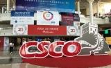 """大荟萃!一年一度的CSCO,这些企业""""大放光彩"""""""